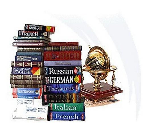 Изучение португальского языка онлайн